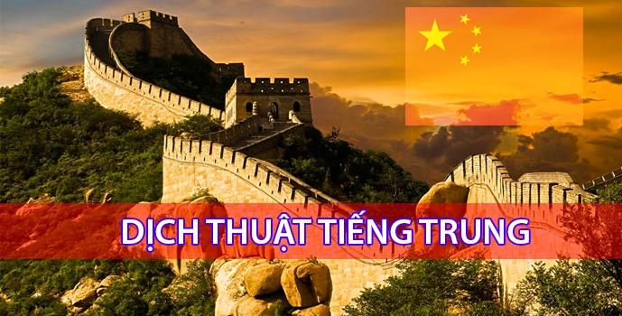 Dịch thuật tiếng Trung Quốc uy tín