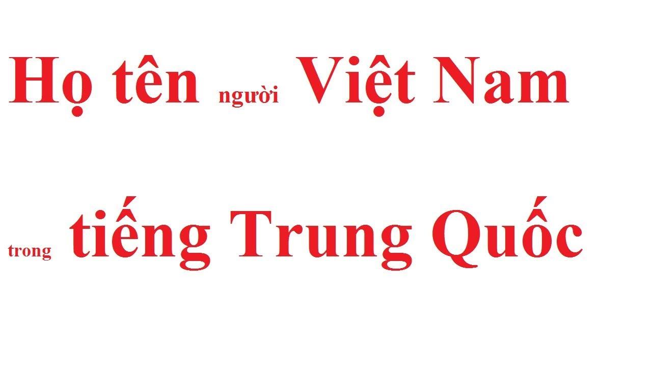 Dịch họ tên tiếng việt sang tiếng Trung Quốc