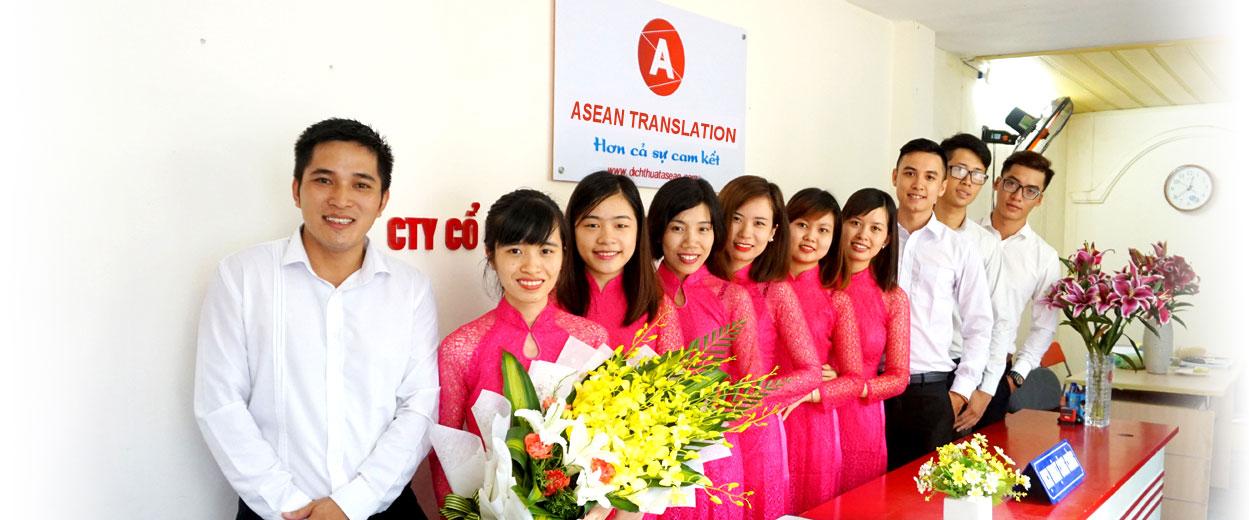 BANNER_DICH-THUAT-ASEAN-1