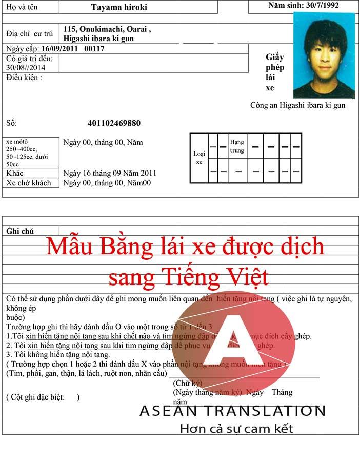 Dịch thuật công chứng bằng lái xe tiếng nhật