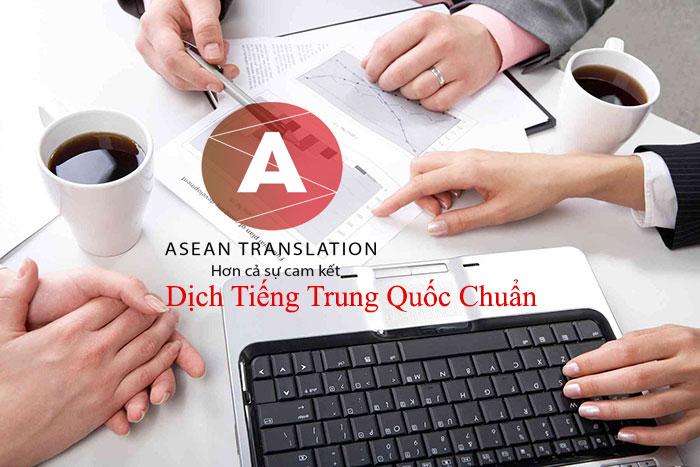 Dịch tiếng Trung Quốc chuẩn