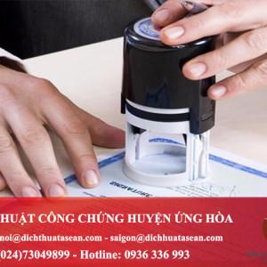 Văn phòng công chứng Huyện Ứng Hòa