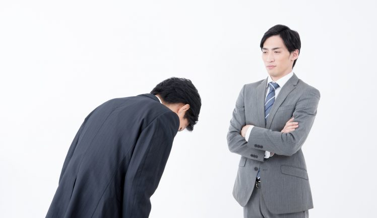 Dịch tiếng Nhật Bản