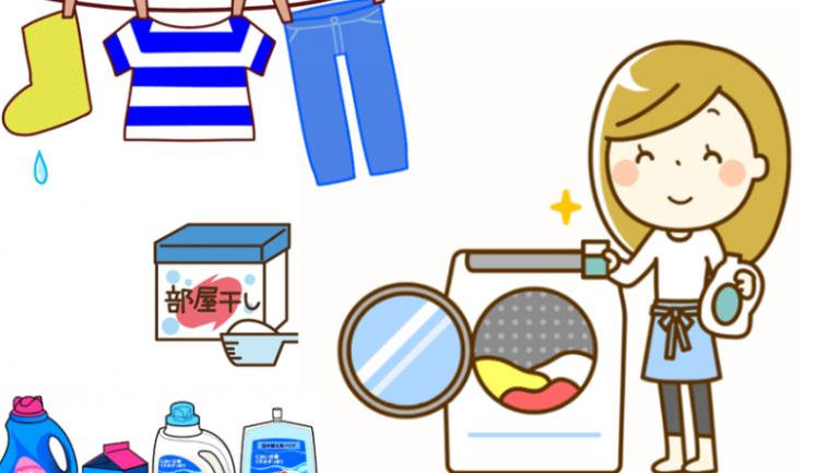 dịch tiếng nhật trên máy giặt