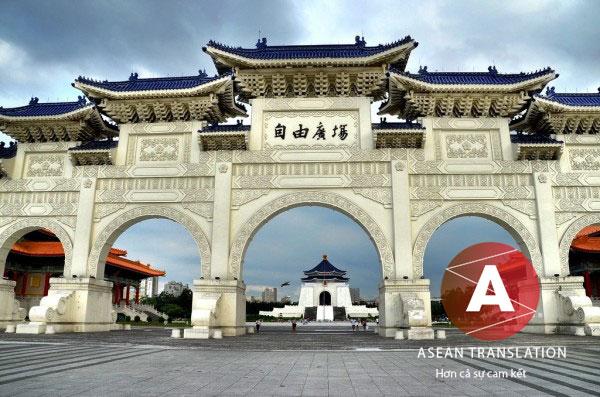 Dịch thuật công chứng tiếng Trung